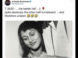 Amitabh Bachchan Shares A Cropped Picture Of Jaya Bachchan