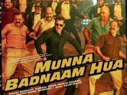 Salman Khan First Look From Dabangg Item Song Munna Badnaam Hua