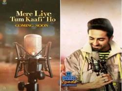 Ayushmann Khurrana Croons Tum Mere Liye Kaafi Ho Romantic Song For Shubh Mangal Zyada Saavdhan