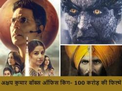 Akshay Kumar S 100 Crore Movies Toilet Ek Prem Katha Rowdy Ratgore List