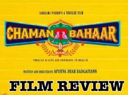 Chaman Bahaar Film Review Netflix Jitendra Kumar Ritika Badiani