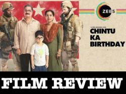 Chintu Ka Birthday Film Review Zee 5 Originals Starring Vinay Pathak Tillotama Shome
