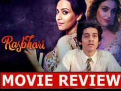 Rasbhari Review Rating Swara Bhaskar Web Series Will Not Win Your Heart Ayushmaan Saxena Brilliant