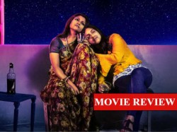 Dolly Kitty Aur Woh Chamakte Sitare Movie Review Netflix