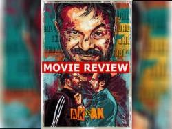 Ak Vs Ak Film Review Netflix Original Anurag Kashyap Anil Kapoor Vikramaditya Motwane
