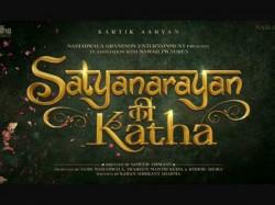 Sajid Nadiadwala Announced A Film With Kartik Aaryan Satyanarayan Ki Katha A Musical Love Story