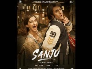 First LOOK: 'संजू' और सोनम कपूर का रोमांटिक अंदाज.. पहली झलक ही सुपरहिट