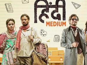 BOX OFFICE: देखते देखते सुपरहिट हो गई ये फिल्म.. शानदार प्रॉफिट!