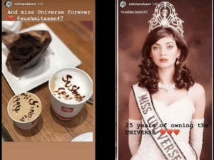 25 साल की हुईं मिस यूनिवर्स सुष्मिता सेन, ऐश्वर्या राय को 0.3 अंक से हराया था