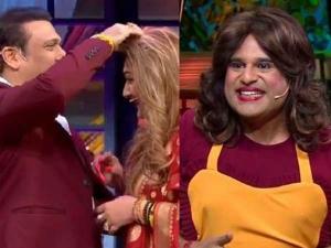 गोविंदा मामा पर कृष्णा अभिषेक का फूटा गुस्सा कहा- मामी नहीं चाहती है कि कपिल शो का हिस्सा बनूं