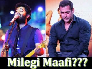 #ClearHai...कभी नहीं...कतई नहीं...माफ नहीं करेंगे सलमान खान!