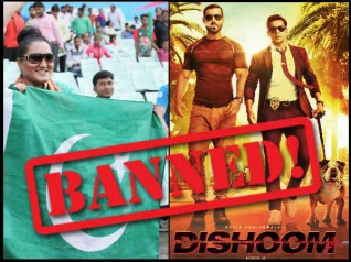 #KuchBhi: बेहद अजीब कारण से पाकिस्तान में BAN हुई ढिशूम!