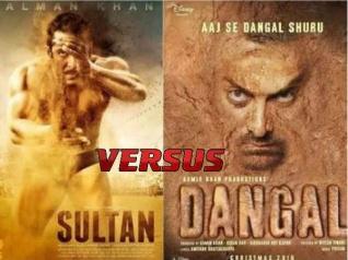 सुलतान Vs दंगल बॉक्स ऑफिस...8 सालों से चल रहा आमिर Vs सलमान