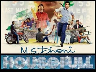 #Housefull: कैसे देखेंगे एम एस धोनी...1st Day, 1st Show के नो टिकट