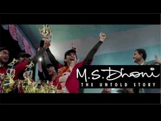 #Dhamaka: इस सरप्राइज़ के बाद लगी शर्त...#Dhoni का भाव 100 टका!