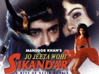 OUCH.. आमिर की फिल्म.. अक्षय कुमार ने दिया ऑडिशन.. हो गए REJECT