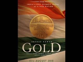 #JustIn: अक्षय कुमार की नई फिल्म #GOLD: 15 अगस्त 2018