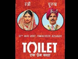 POSTER - नई रिलीज डेट के साथ..अक्षय कुमार की टॉयलेट एक प्रेम कथा