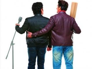 गाना गाएंगे सचिन तेंदुलकर और सोनू निगम खेलेंगे क्रिकेट? क्या बता रहा है ये पोस्टर