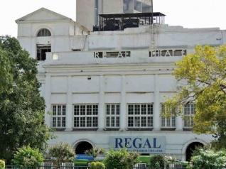 85 साल पुराना रीगल सिनेमा होगा बंद.. आखिरी शो 'शो मैन' के नाम..