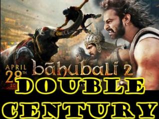 दूसरे दिन भी बाहुबली 2 की CENTURY... दो दिन की कमाई 223 करोड़!