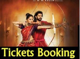 #Shock: इतने महंगे हैं बाहुबली 2 के टिकट....चार बार सुलतान देख ली जाए!
