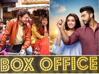 #BoxOffice पर चौथे दिन टिकी रह गईं दोनों फिल्में...बाहुबली 2 से ज़्यादा कमाई!
