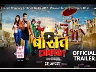 Trailer - एक और मसाला फिल्म के लिए हो जाइए तैयार..बिल्कुल देसी अंदाज