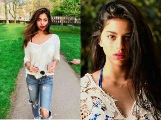 17 की उम्र में कर दी सबकी छुट्टी, सुहाना खान की ऐसी तस्वीर वायरल, देखते रह जाएंगे