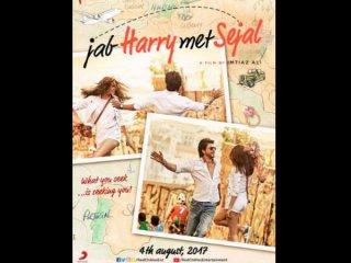 शाहरुख खान ने 'INTERCOURSE' विवाद पर दिया अपना बयान