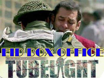 BOX OFFICE: चौथे दिन फ्यूज़ हो गई सलमान खान की ट्यूबलाइट