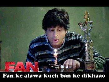 शाहरूख की इस फिल्म को सलमान का कैमियो रोल भी नहीं बचा सकता...एक और फ्लॉप!
