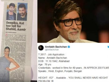Ooo: दीपिका के साथ सलमान - आमिर से मैं हूं बेहतर, इस सुपरस्टार ने किया एलान!