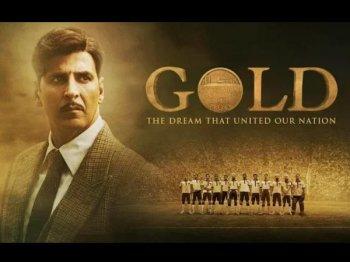 BOX OFFICE: अक्षय कुमार की गोल्ड ने दी शानदार ओपनिंग- पहले शो से ही सुपरहिट