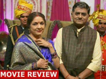 Badhaai Ho Movie Review: मम्मी-पापा के प्यार की नई परिभाषा, ये फैमिली आपका दिल जीत लेगी