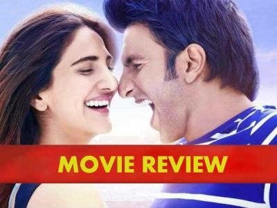 Befikre Movie Review - एक बार फिर छा गए रणवीर..लेकिन फिल्म में दिमाग न लगाएं!