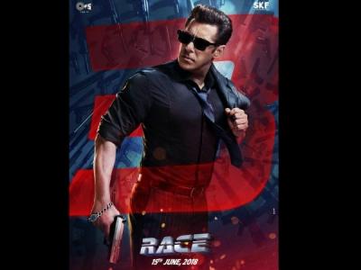 First LOOK: रेस 3 से सलमान खान की पहली झलक.. एकदम धमाकेदार.. जबरदस्त!