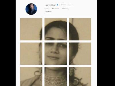 आमिर खान ने कर दिया धमाका, देखिए FIRST PIC