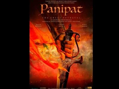 First LOOK: 6 दिसंबर 2019.. धमाकेदार एक्शन फिल्म FINAL.. अक्षय कुमार को टक्कर!
