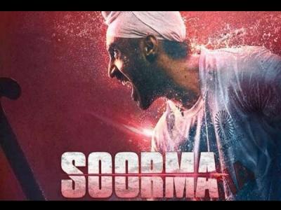 BOX OFFICE: ओपनिंग के साथ, इस फिल्म को खा जाएगी रणबीर कपूर की 'संजू'?