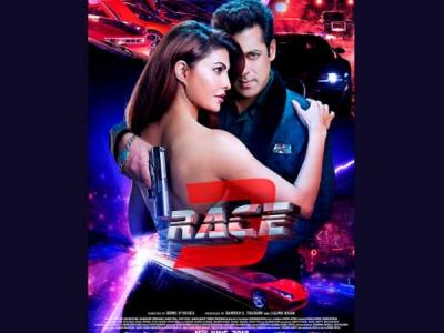 'रेस 3 में सलमान खान की एंट्री इतनी धमाकेदार है.. फैंस पागल हो जाएंगे....'