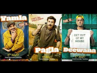 तीन सुपरस्टार का Comedy Dhamaka, रेस 3 से जबरदस्त कनेक्शन, कहनी में ट्विस्ट