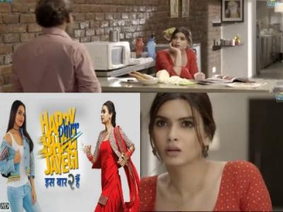 BOX OFFICE: अक्षय कुमार और जॉन अब्राहम का रास्ता रोकेगी ये 'हैप्पी'- शानदार ओपनिंग