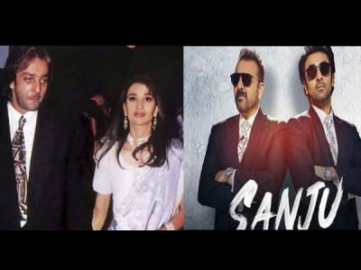 संजू देखने के बाद संजय दत्त की दूसरी पत्नी का चौकाने वाला बयान, बोली उनको धक्का लगा