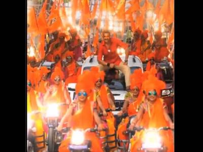 दिसंबर 2018 का हंगामा- अजय देवगन स्टाइल में दबंग एंट्री- जबरदस्त लुक में सुपरस्टार