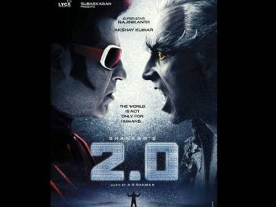 2.0 टीजर- अक्षय कुमार, रजनीकांत की धमाकेदार बिग बजट फिल्म- यहां जानें रिलीज डेट