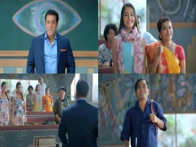 सलमान खान और BIGG BOSS 12 के फैंस के लिए बुरी खबर,चौंकाने वाला खुलासा !