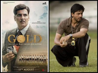 गोल्ड OPENING के साथ ही अक्षय कुमार ने बॉक्स ऑफिस पर शाहरूख को किया धराशाई!