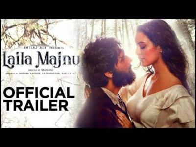 TRAILER: इम्तियाज़ अली फिर लेकर आए हैं प्यार में पागल लैला मजनू, झलक ही रोंगटे खड़ी कर देगी