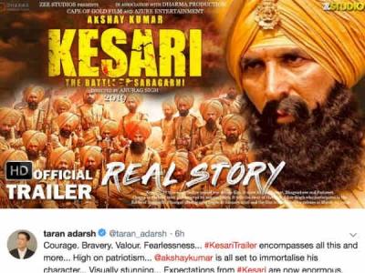 केसरी ट्रेलर : अपने करियर की बेस्ट फिल्म लेकर आ रहे हैं अक्षय कुमार, फैन्स को है ढेरों उम्मीदें